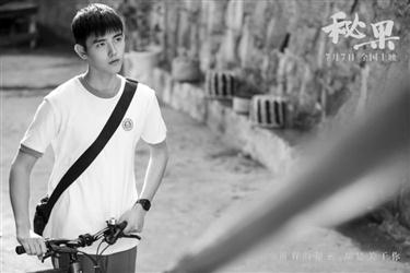 陈飞宇:爸爸告诫我不能骄傲