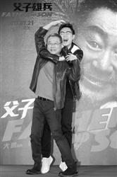 """为啥挑范伟当""""爸"""" 大鹏:你们不觉得我俩长得像吗?"""