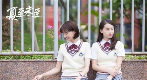 夏至未至小说结局剧情介绍 电视剧傅小司程七七结局立夏结局