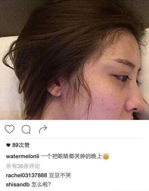 王思聪豆得儿分手 网友:铁打的林更新流水的网红