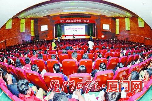 两千多志愿者首次齐聚 俞敏洪为厦门会晤志愿者培训