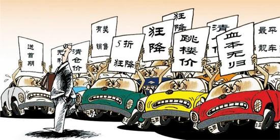 合资车市场,合资汽车品牌,汽车销量,中国车市