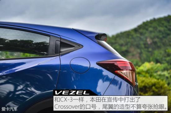 C-HR/CX-3/缤智台北三车对比