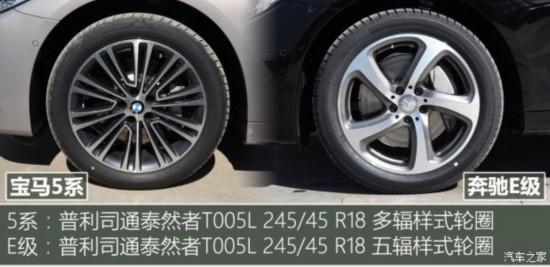 华晨宝马 宝马5系 2018款 530Li 尊享型 豪华套装