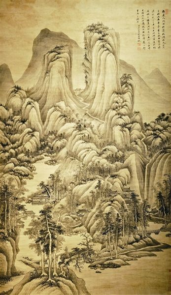 2017年书法展览清初六大家:四王吴恽