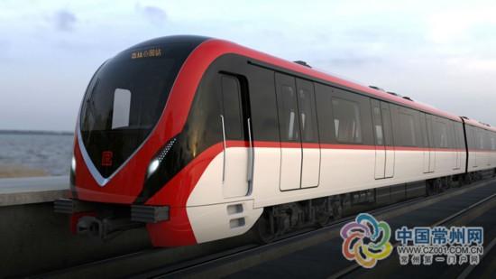 常州地铁1号线外观内饰确定 首列车年底完成组装