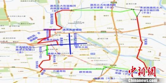北京通州将对载货汽车等实行分区域、分时禁限行