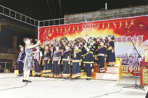 """江州区举行""""喜迎十九大""""老干部原创歌曲比赛"""