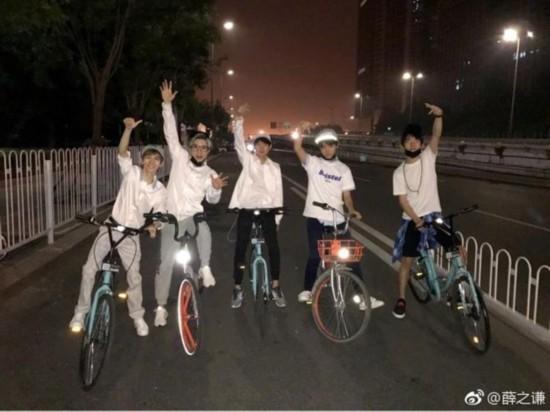 薛之谦深夜和郭敬明、王俊凯、王源骑车躺大街