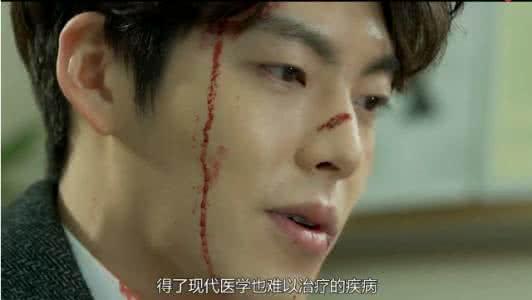 金宇彬鼻咽癌近况 正在接受很好的治疗《任意依恋》演员为其打气