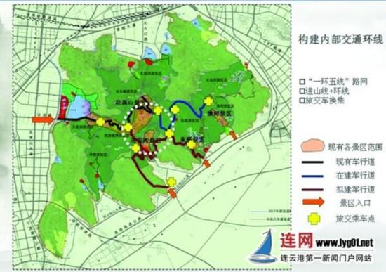 连云港云台山12个措施打造大花果山景区图片