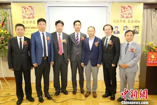 文化中国・名家讲坛中医文化知识讲座在东京举行