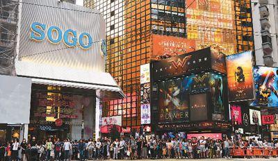 香港内地互为最大旅游市场