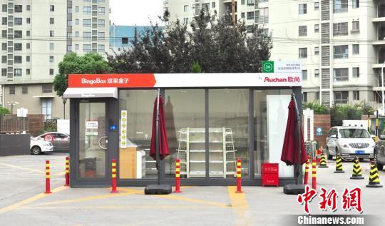 """上海首家""""无人超市""""停运维修或将增加冰柜后启用"""