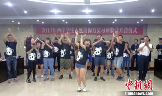 两岸学生在开营仪式上跳起欢快的舞蹈。 王鹏 摄