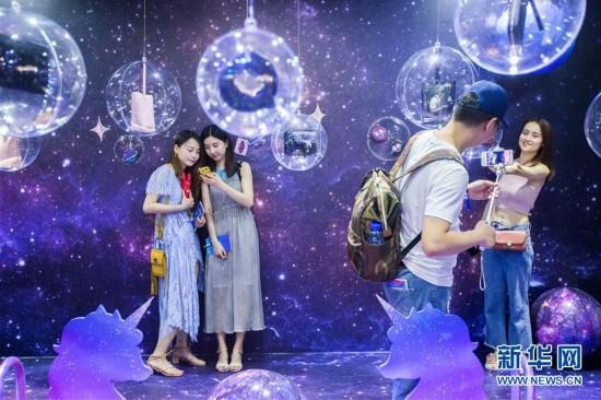 2017淘宝造物节在杭州开幕