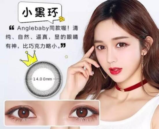 为何AB热巴戴了美瞳和唐嫣一样辣眼睛?