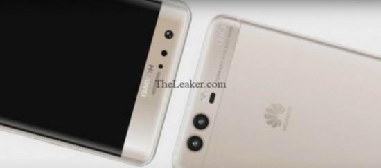 华为P20旗舰手机曝光 5.7英寸全面屏