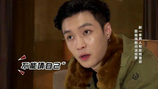 《极限挑战》第三季张艺兴劝退自己最后消失了 第三季新MC是谁?