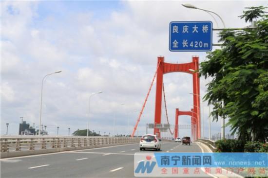 """""""环广西""""南宁赛段打造城市最美赛道 展现壮族之美"""