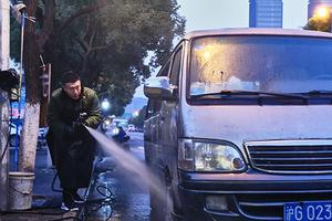 孙红雷洗车