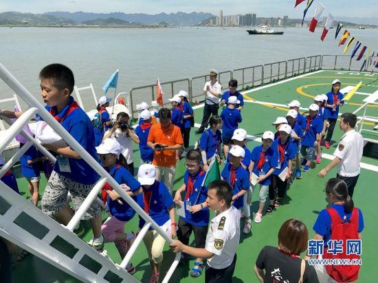 福建举办小学生航海公益夏令营