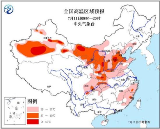 高温黄色预警:11省区最高温可达37~39℃局地超40℃