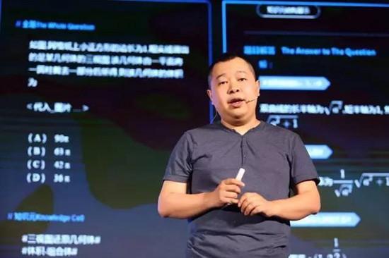 学霸君 创始人张凯磊:人工智能帮普通学生逆袭
