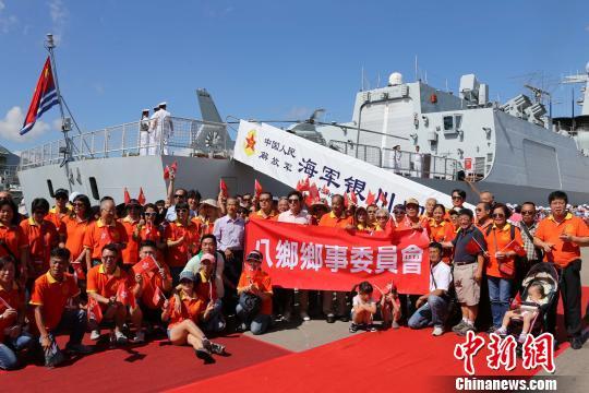 海军辽宁舰编队离开香港香港特区政府举行欢送仪式