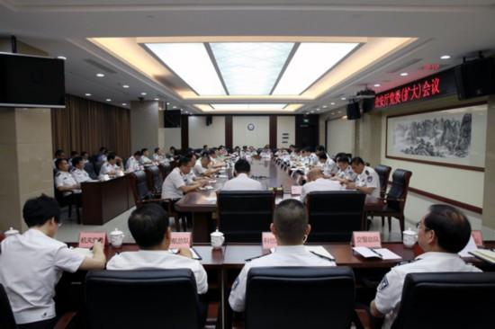 广西省公安厅学习贯彻习近平总书记重要讲话精