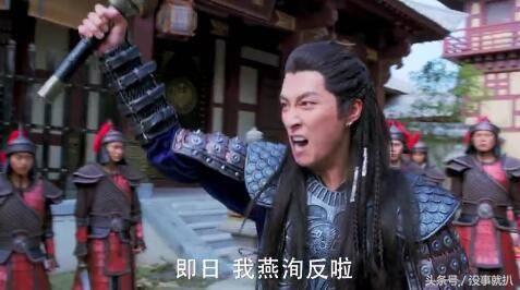 楚乔传燕洵为什么要抛弃秀丽军 楚乔传燕洵造反是第几集?