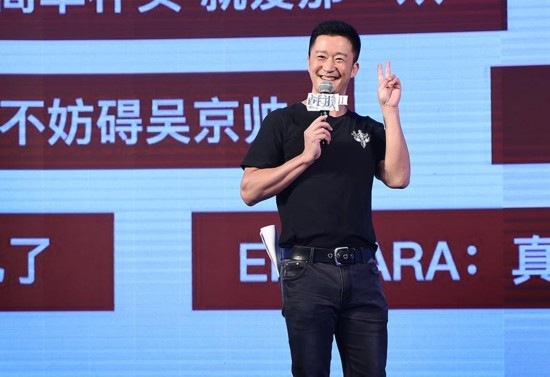 《战狼2》吴京:中国军人的意志打不倒