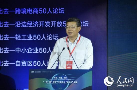 中国进出口银行副行长孙平致辞。 陈月柳摄