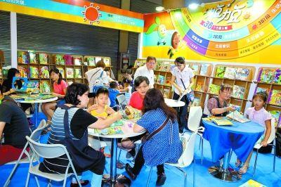 中国童书博览会吸引六万余人参与