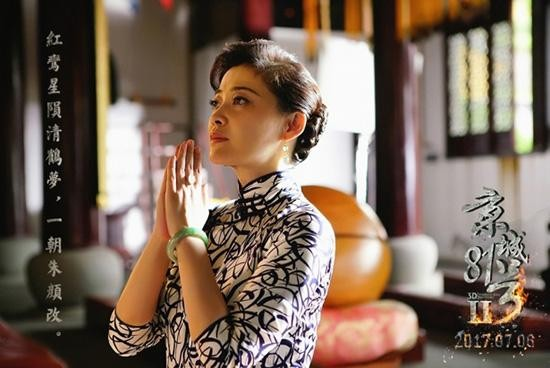 《京城81号II》成消暑神作 梅婷旗袍美成这样了