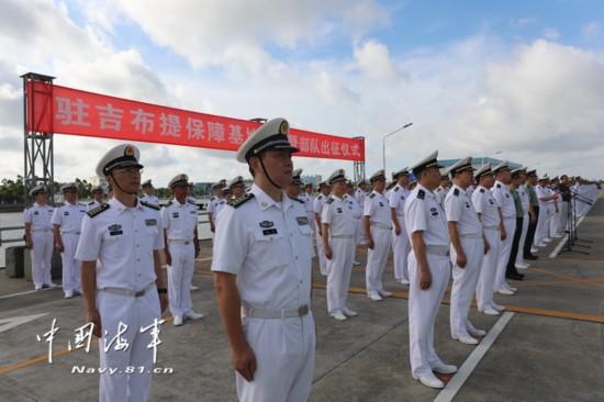 高清:中国人民解放军驻吉布提保障基地成立暨部队出征仪式在湛江举行【2】