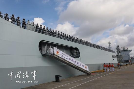 高清:中国人民解放军驻吉布提保障基地成立暨部队出征仪式在湛江举行【5】