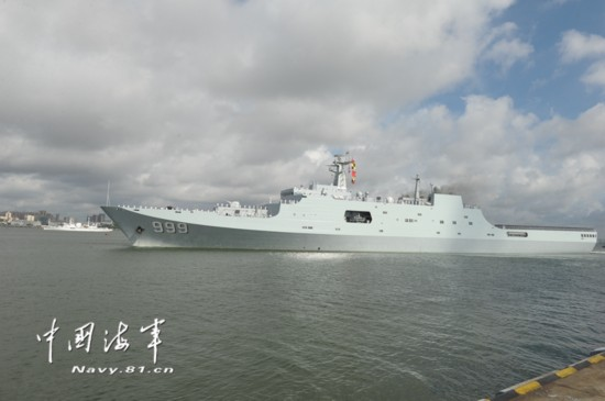 高清:中国人民解放军驻吉布提保障基地成立暨部队出征仪式在湛江举行【3】