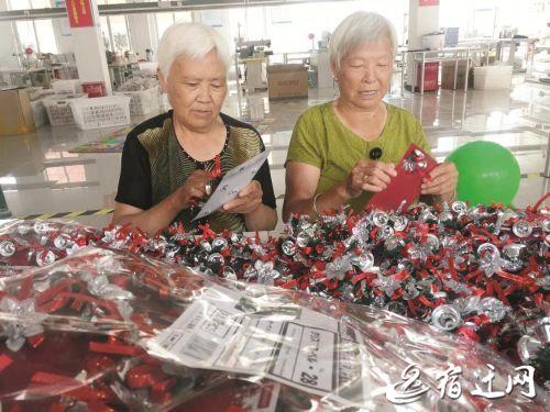 宿迁宿豫乡村手工出口日本 为致富注入新动力