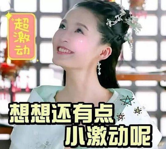 安徽频道 娱乐星闻 影视      继窦骁在九幽台演技开炸后,《楚乔传》