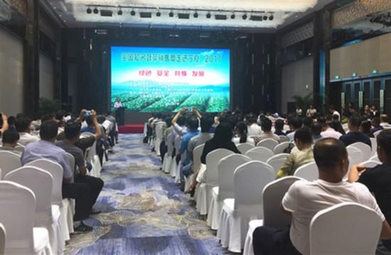 全国百家知名蔬菜销售商走进宁夏