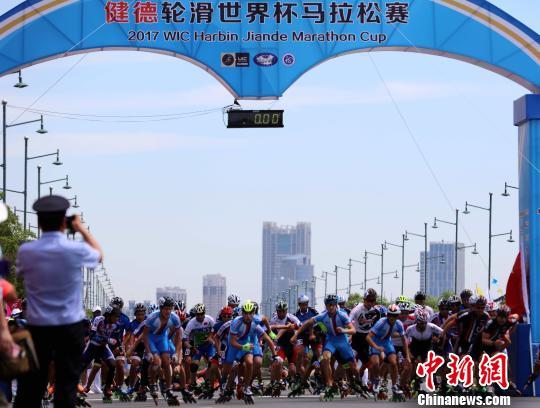 2017中国哈尔滨轮滑世界杯马拉松赛开赛