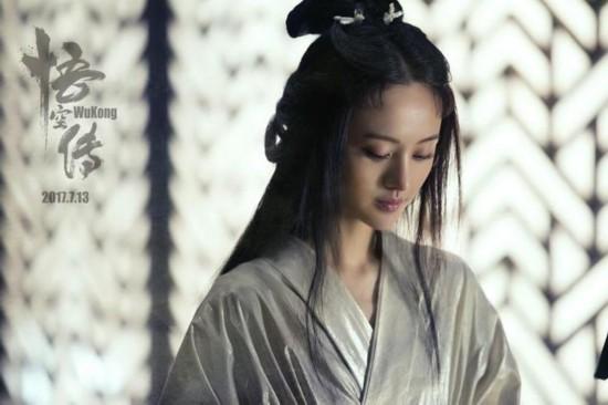 郑爽《悟空传》颜值逆天 网友:小仙女牡丹回来了