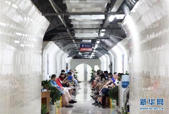 7月15日,南京北极岩人防工程免费向市民开放。