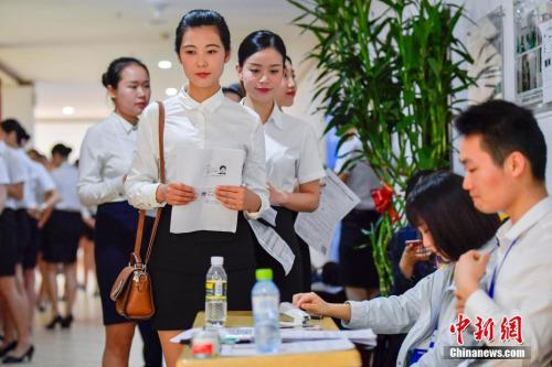 资料图:正在参加校园招聘的大学生。<a target='_blank'  data-cke-saved-href='http://www.chinanews.com/' href='http://www.chinanews.com/'><p  align=