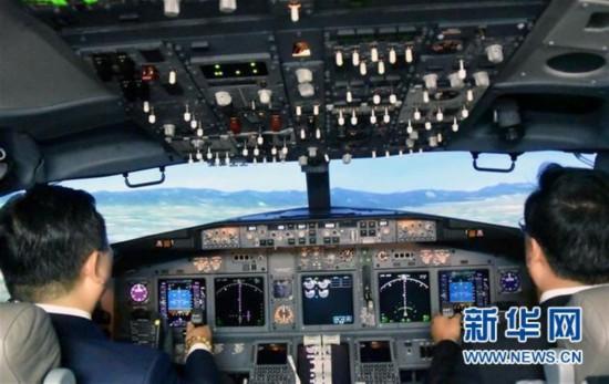(图文互动)(2)国产首台D级飞行模拟机在天津交付使用