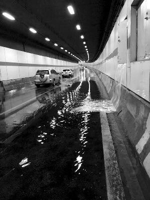 南京扬子江隧道月内两次漏水 回应称均属偶发