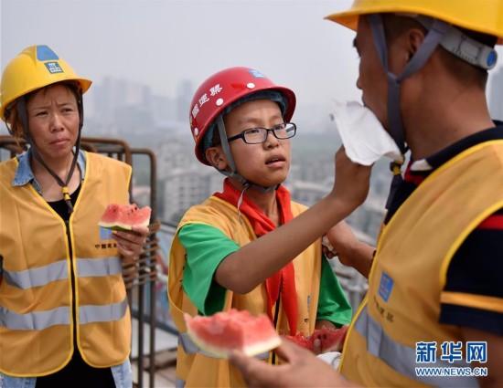农民工子女暑期体验高温下父母工作