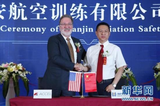 (图文互动)(3)国产首台D级飞行模拟机在天津交付使用