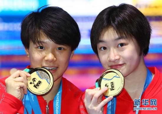 跳水――女子双人三米板:施廷懋/昌雅妮夺冠